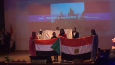 Photo of نشيد تحيا وادى النيل من أداء طالبات من الجامعات المصرية والسودانية