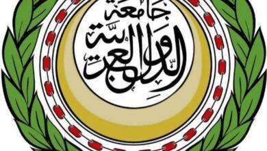 Photo of عقد اجتماعي الدورة العادية (94) للجنة الدائمة للإعلام العربي والدورة العادية (12) للمكتب التنفيذي لمجلس وزراء الإعلام العربى