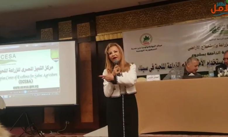 Photo of د.شكرية المراكشي رئيس مجلس إدارة شركة إيروجيت و رائدة الزراعات الملحية لاستصلاح الأراضي الصحراوية
