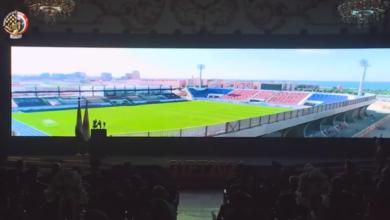Photo of القوات المسلحة تنظم بطولة كأس العالم العسكرية الثالثة لكرة القدم ( مصر 2021)