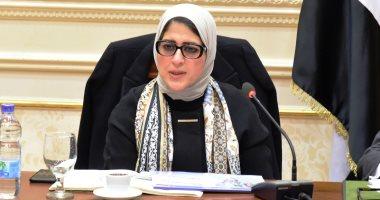 صورة وزيرة الصحة: انطلاق التأمين الصحي الشامل من بورسعيد في 30 يونيو