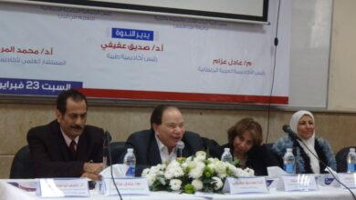 صورة كلمة الدكتورة فاطمة عبد الوهاب خلال ندوة استرتيجيات التعلم
