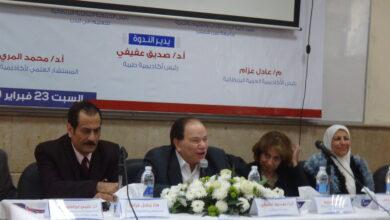 """صورة الدكتور صديق عفيفى يفتتح ندوة""""أحدث استراتيجيات التعلم والتدريب فى مصر وبريطانيا"""""""