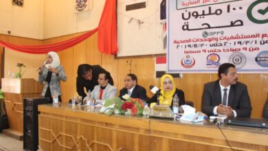 صورة ندوة تعريفية عن أنشطة مبادرة ازرع شجرةوأهدافها