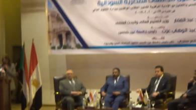 صورة الدكتورة هبة شاهين تبدء فعاليات الملتقى الاول للجامعات المصرية السودانية
