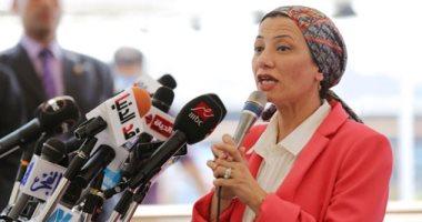 صورة وزيرة البيئة تعقد الاجتماع الأول بشأن إعادة التوازن لبحيرة قارون