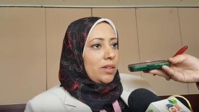 Photo of الدكتورة عبيرفرغلى استاذة مساعد كلية علاج طبيعى جامعة القاهرة