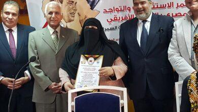 Photo of تحت رعاية وزارة التضامن  انطلاق مؤتمرالاستثمارات والتواجد المصرى بالسوق الافريقى