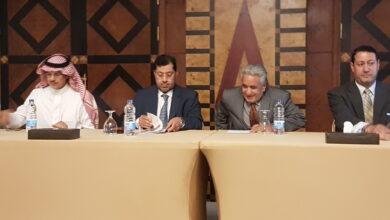 صورة مؤتمر الجيوماتكس للمدن الذكية والتنمية المستدامةبين الدول العربيه