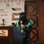 """صورة من فعاليات مؤتمر عن """"المدن الذكية والتنمية المستدامة""""د.منى صالح العدل"""