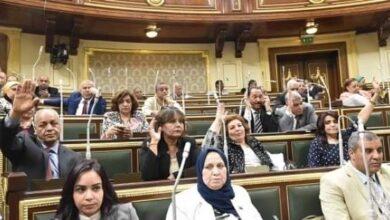 صورة تمكين المرأة سياسياً واجتماعياً يتصدر الأجندة التشريعية للبرلمان بعد العيد