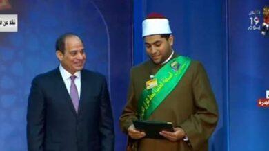 صورة السيسي يسلّم جوائز المسابقة العالمية لحفظ القرآن
