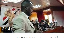 صورة كلمه أ.ايمانويل مندوب شباب الافريقى خلال مؤتمرالاستثمارات والتواجد المصرى بالسوق الافريقى