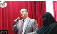 صورة كلمه دكتور سيد قاسم استاذ إدارة الأعمال والخير واستشاري الصحة المالية