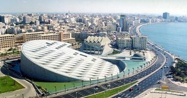 """صورة مكتبة الإسكندرية تعقد مؤتمرا دوليا عن """"الفروسية فى عصر سلاطين المماليك"""""""