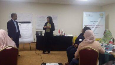 صورة انطلاق دورة تدريب مدربات لمنظمة المرأة العربية