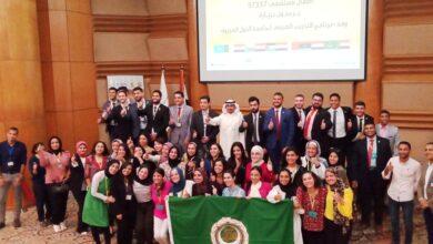 صورة طلاب 13 دولة عربية يطلعون على التجربة الرائدة لمستشفى 57357 وتوسعاتها المستقبلية