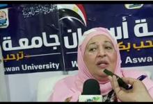 صورة أ.د.حنان عبد المنعم أستاذ طب الاطفال جامعة اسوان وتغذية الاطفال