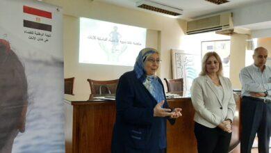 صورة دورات اللجنة الوطنية للقضاء على ختان الاناث