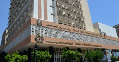 صورة التعليم العالى تستقبل وفد جامعة وندسور الكندية لبحث إنشاء فرع للجامعة فى مصر