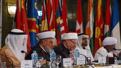 """صورة مؤتمر الشئون الإسلامية يعلن وثيقة """"القاهرة للمواطنة"""""""