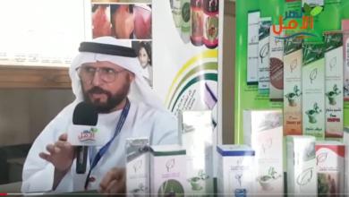 صورة لقاء مجلة نهر الأمل مع استاذ محمد عبد الله الظريف الشامى باحث فى استخدامات الدوائية النباتات البرية