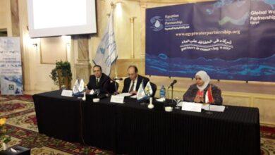 """صورة اليوم.. انطلاق مؤتمر """"الشراكة للحفاظ على مياه مصر"""""""