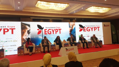 صورة من فعاليات مؤتمر مصر الدولى للاستثمار واسوق المال