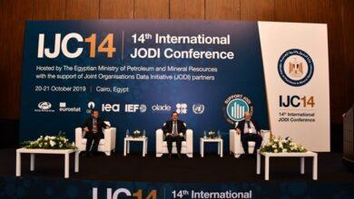 صورة افتتاح مؤتمر مبادرة البيانات المشتركة لمنظمات الطاقة الدولية بحضور وزير البترول