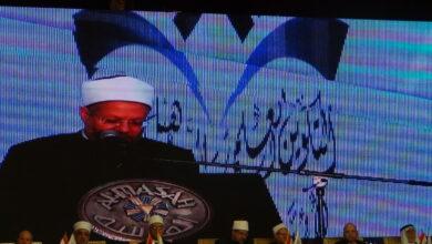 صورة مؤتمر الامانة العامة لدور الافتاء يعرض فيديو لاهم الأعمال التى تم انجازها خلال الاعوام السابقة