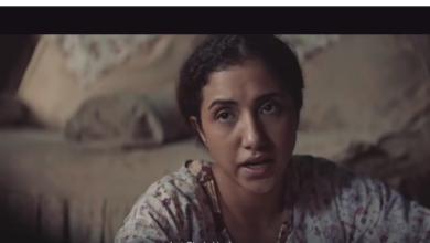 """صورة فيلم """"بين بحرين"""" تعاون مشترك بين المجلس القومي للمرأة، هيئة الأمم المتحدة للمرأة"""