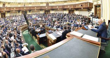 """صورة """"الصعيد أولا"""" .. 3.8 مليار جنيه لمشروعات تنمية """"الوادى الجديد"""" مجلس النواب"""