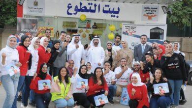 """Photo of وفد دولة الامارات يزور """"بيت التطوع"""" أول مقر لصندوق مكافحة الإدمان بالجامعات المصرية."""