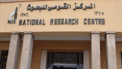 صورة انطلاق فعاليات منتدى القاهرة للعلوم بالمركز القومي للبحوث غدا
