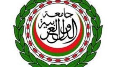 """صورة الأمانة العامة لجامعة الدول العربية تشارك في الدورة الثانية للقمة العالمية للتمكين الاقتصادي للمرأة تحت شعار """"محركات التغيير"""