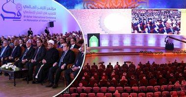 صورة مؤتمر الأزهر: العنف الأسري يخلق جيلًا مشوهًا والتأديب في الإسلام تهذيب وليس تعذيبًا