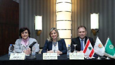صورة إنطلاق فعاليات الدورة التدريبية المتخصصة للسيدات العربيات في مجال المراقبة على الانتخابات العامة بالعاصمة اللبنانية بيروت