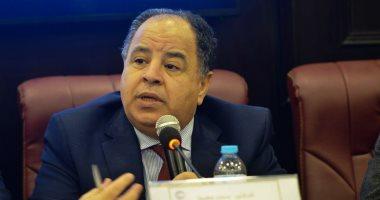 صورة وزير المالية: توجيهات رئاسية بالاستفادة من التجارب الدولية فى «التأمين الصحى الشامل»