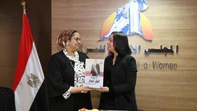 صورة خلاله اجتماعه الدورى القومى للمراة يناقش استعدادات المجلس لاحتفالات المرأة المصرية في مارس ٢٠٢٠