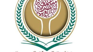 Photo of رسالة منظمة المرأة العربية للمرأة في يوم عيدها