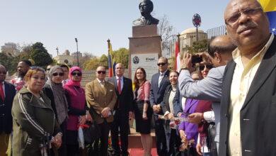 صورة احتفالية ذكرى زعيم فانزويلا هوجوتشافيز