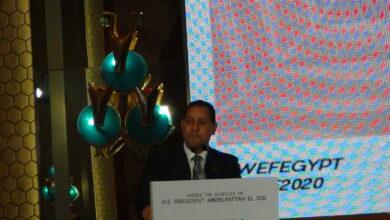 صورة مشاركة د.محمد عمران رئيس الهيئة العامة للرقابة المالية فى المنتدى الاقتصادى للمرأة