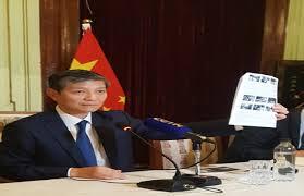 صورة سفير الصين بالقاهرة يشيد بدعم مصر رئيسا وحكومة وشعبا لبكين في مواجهة فيروس كورونا
