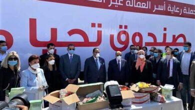 """صورة """"تحيا_مصر"""" يطلق 3 قوافل غذائية لرعاية أسر العمالة_غير_المنتظمة بالفيوم ودمياط وسوهاج"""