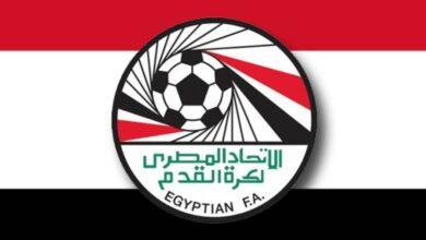 صورة أشرف صبحي يرفض المزايدة على تغيير شعار اتحاد الكرة