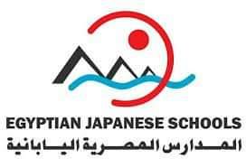 صورة التعليم: فتح باب التقديم فى المدارس المصرية اليابانية غدا
