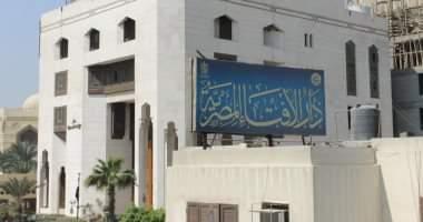 """Photo of الإفتاء: """"الأحد"""" غرة شهر شوال وأول أيام عيد الفطر المبارك"""