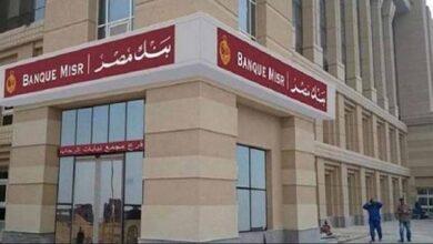 صورة بنك مصر يدعم بهية بـ 10 ملايين جنيه لسد الاحتياجات الطبية للمحاربات