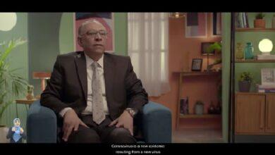 صورة د. طارق توفيق نائب وزير الصحة يستعرض طرق الوقاية من فيروس كورونا