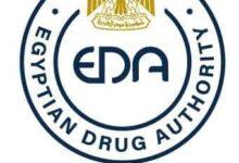 صورة منصة الكترونية للإبلاغ عن الآثار العكسية للأدوية